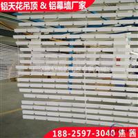 厂家专业生产铝格栅