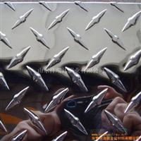 供应6.0mm指针型花纹铝板