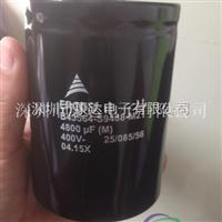 供应EPCOS铝电解电容B43564-S9488-M2