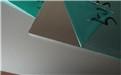 5052保温铝板厂家供应