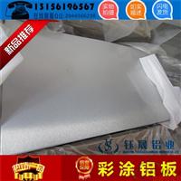 济南供应白色彩涂铝卷一吨现在什么价格