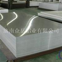 铝板现在什么价格?防锈铝板价格
