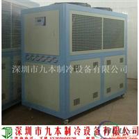 电泳槽专用冷却机