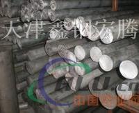 黄冈工业铝棒6063合金铝棒