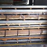 供应国标6063氧化铝板