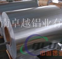 3003保温铝卷什么价格