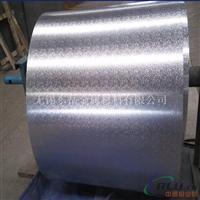 保温铝卷价格一平米多少钱