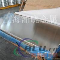 QC-7铝合金优质延伸性QC-7铝板