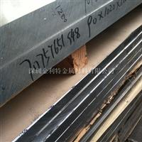 模具专用铝板,7075-T651合金铝板