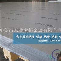 进口6082压花铝板