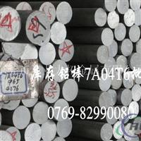 進口6061-T651氧化鋁棒