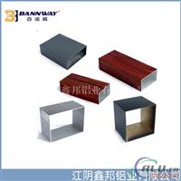 各种圆管,方管铝型材生产加工
