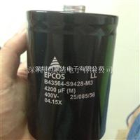 供应EPCOS铝电解电容B43564-S9428-M3