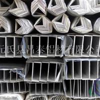 净化铝型材净化夹心板铝材