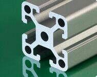 工业铝型材加工制作铝型材框架机架展架