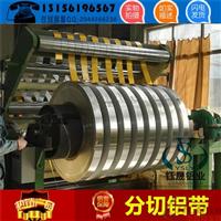 济南供应5052彩涂铝卷2017年多少钱一吨