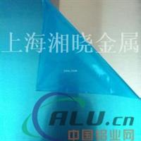 LC9铝合金是什么材质