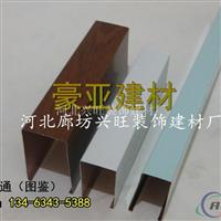 铝方通规格 辊涂铝方通尺寸 铝方通厂家定制