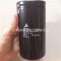 供应EPCOS铝电解电容B43456-S9508-M12