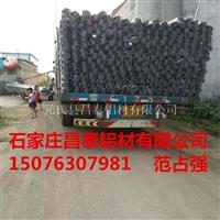 菏泽冷库铝排管速冻搁架型材