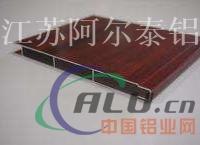 供应扣各类板系列铝型材 高精度高难度铝材