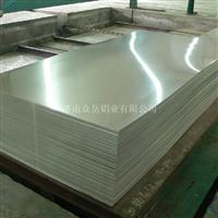 3003铝合金板相对于1060铝板有哪些区别?