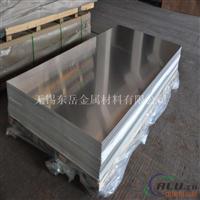 合金5083铝板价格