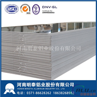 明泰铝业优质5083铝板、5086铝板