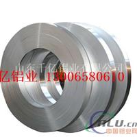供应各种铝带 铝带的价格