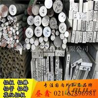 直销LY6铝板,铝棒