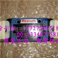 Rexroth力士乐电磁阀代理