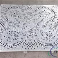 冲孔铝板 外立面冲孔铝单板厂家出售价