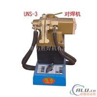 供应铝丝对焊机