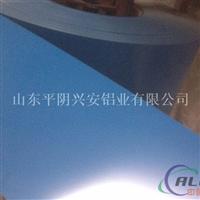 压型铝板彩涂铝卷保温铝卷厂家