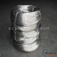 实力厂家现货供应 柔软纯合金铝线
