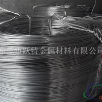 6061铝线 6063铝线