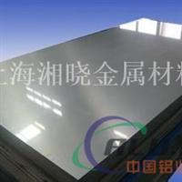 G-AlSi9Cu3铝合金