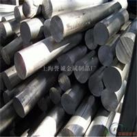 上海 5083铝棒厂家直销