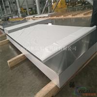 铝板加工铝板生产铝板厂家航运铝业