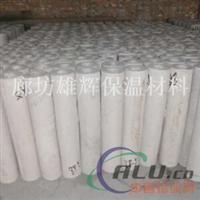 高溫管道硅酸鋁管 鋁箔貼面硅酸鋁管