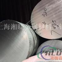 GD-AlSi9Cu3铸造铝棒