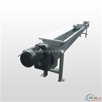 WLS型螺旋输送机 输送设备 定制