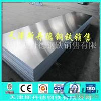 中厚合金铝板价格