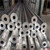 6005铝管 6005耐腐蚀铝合金板