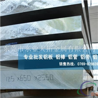 现货供应7A09超宽铝板