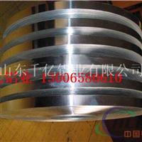 专业供应铝带 专业分切铝带