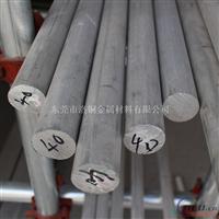 长期供应al2024铝棒 高硬度铝棒 黑皮铝棒