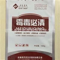 供应铝箔材质兽药包装袋金霖包装制品