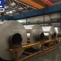 西南铝业 5083铝带 铝合金卷 厂家直供