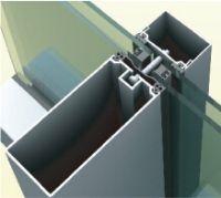 供应多种幕墙型材 专业铝工业型材生产厂家